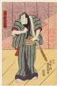 Tsukubaya Moemon competes for the love of the geisha Kasaya Sankatsu (EA1983.36.a)
