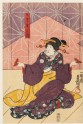 The geisha Sankatsu holding two halves of a sake cup (EA1983.36.b)