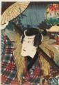 The character Kanpei at Inohana, between Sakanoshita Tsuchiyama Kanpei (EA1983.49)