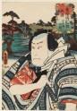 The character Kogorō Hyōe at Umezu, between Ōiso and Odawara (EA1983.50)