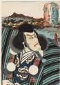 The character Benkei at Hashimoto, between Arai and Shirasuga (EA1983.51)