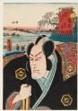 The character Kumagai Jirō Naozane at Fujieda