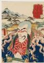 The character Nyūdō Shinsai at Soga village, between Odawara and Hakone