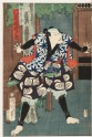 The actor Kawarasaki Gonjūrō as the courier Sakihei (EA1983.70.a)