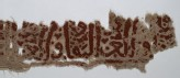 Textile fragment with thuluth inscription