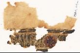 Textile fragment with naskhi inscription and circles (EA1984.114.a)