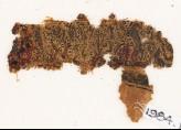Textile fragment with naskhi inscription and circles (EA1984.114.b)