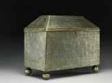 Box with calligraphy and geometric and heraldic patterns (oblique)