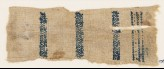 Textile fragment with zigzags and linked squares