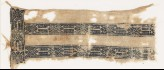 Textile fragment with linked hexagons, squares, and S-shapes (EA1984.322)