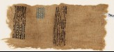 Textile fragment with bands of linked diamond-shapes (EA1984.323)