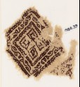 Textile fragment with square, vine, and quatrefoil (EA1984.39)