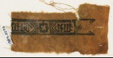 Textile fragment with alternating cartouches and squares (EA1984.427.b)