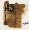 Textile fragment with inscription (EA1984.427.d)