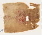 Textile fragment with heart (EA1984.605)