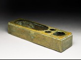 Brass pen box with inscription