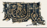 Textile fragment with pearl garland and stylized mythical animal (EA1990.166)