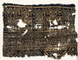 Textile fragment with interlace based on naskhi script, rosettes, and floral pattern (EA1990.215)