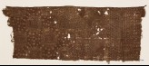 Textile fragment with rosettes, stars, and octagons (EA1990.326)