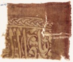 Textile fragment with Arabic inscription