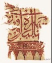 Textile fragment with Persian script (EA1990.379)