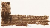 Textile fragment with interlace based on script, and cable pattern (EA1990.380)