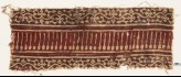 Textile fragment with vines, flowers, tendrils, and lines (EA1990.576)
