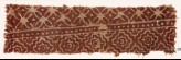 Textile fragment with interlocking diamond-shapes and quatrefoils (EA1990.736)