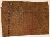 Cloth with flower sprigs and probably Arabic script (EA1990.903)