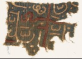 Textile fragment with Arabic-style script