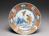 Plate with Parasol Lady design