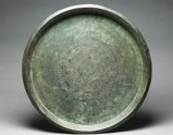 Bronze ritual tray (top)