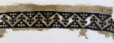Textile fragment with band of chevrons and trefoil finials (EA1993.156)