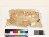 Sampler fragment with flowering plants and quatrefoils (EA1993.320)
