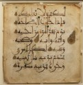 Page from a Quran in maghribi script
