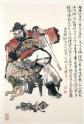 Zhong Kui the demon queller (EA1995.180)