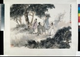 Scholars in a wood (EA1995.184)