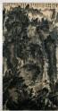 Landscape in early summer (EA1995.197)