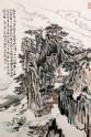 Figure walking around Mount Huang (EA1995.219)