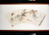 Bodhi leaves and insects (EA1995.230)