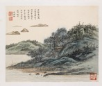 Ten Thousand Miles Along the Yangzi River (EA1995.254.g)