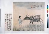 Herdboy