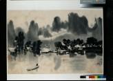 Spring Rain on the Li River (EA1995.264)