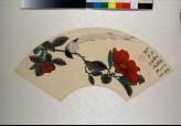 Bird on a flowering branch (EA1995.275)