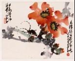 Kapok flower (EA1995.283.a)