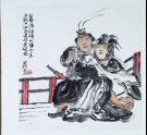 Lü Bu embracing Diaochan