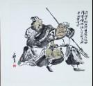 Xu Chu with two decapitated heads