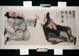 Wu Lu Challenged by Zhu Yun (EA1995.296)