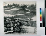 Landscape with a river and trees (EA1996.80)