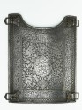 Breastplate from a body armour